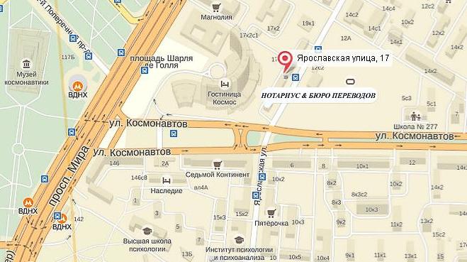 Yaroslavskay17